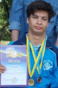 Nikita Nafigov