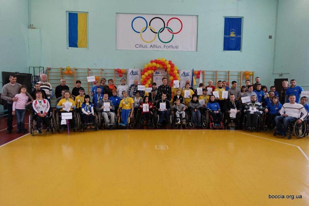 Участники Чемпионата Днепропетровской области 2017