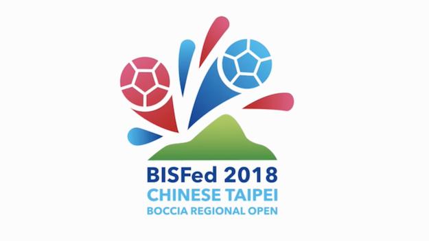 BISFed 2018 Chinese Taipei Boccia Regional Open logo