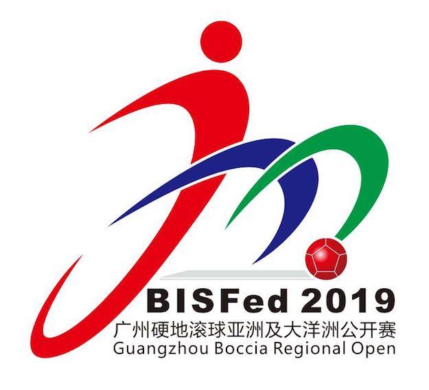 competition-logo_BISFed-2019-Guangzhou-Boccia-Regional-Open
