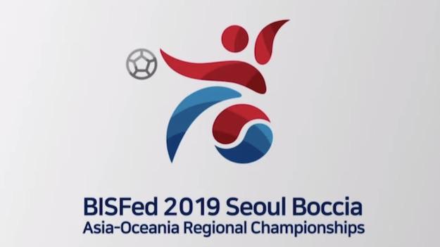 Logo of BISFed 2019 Seoul Boccia Asia-Oceania Regional Championships