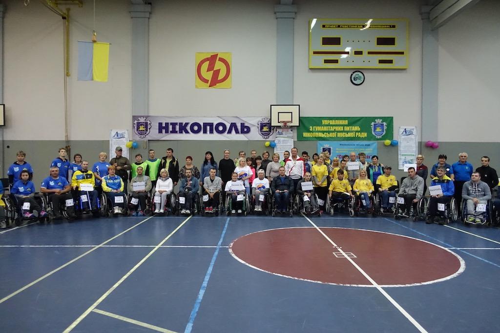 Участники 3-го чемпионата Днепропетровской области по бочча
